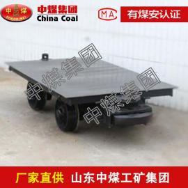 MPC26-6平板车,平板车