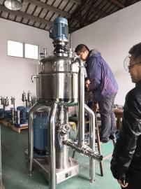 防火玻璃液纳米分散混合机