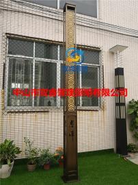 仿云石景观灯户外园林特色广场灯柱中式刻字仿铜方灯定制