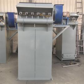 单机布袋除尘器 脉冲除尘器 工业用小型单机除尘器 环保设备