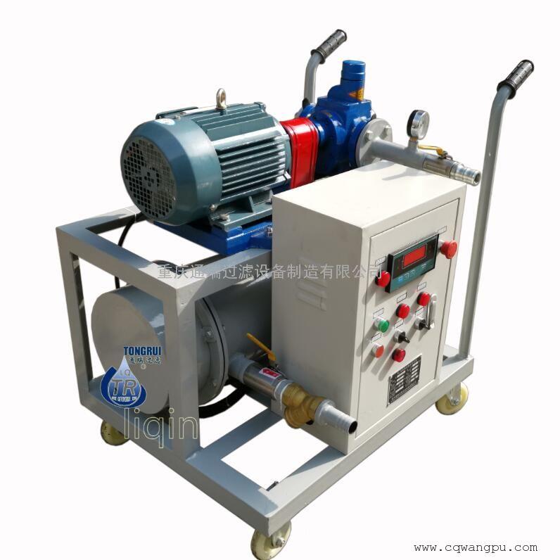 冬季室外加热型抽油加注灌装过滤移动手推式齿轮油加油装置
