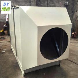 博远工业空气净化器 喷漆房漆雾净化活性炭吸附设备