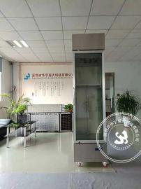机械研究所定制恒温恒湿柜 华宇现代380L