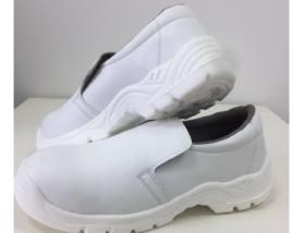 白色防静电安全鞋LASD1801,咨询电话13810760072