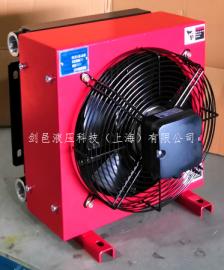 剑邑ELC-2-A2液压泵站风冷却器液压系统风冷式油冷却器