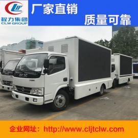 东风凯普特牌广告车 东风轻型流动宣传车