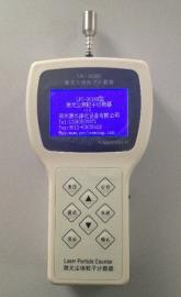 3016H手持式激光尘埃粒子计数器(落尘仪)