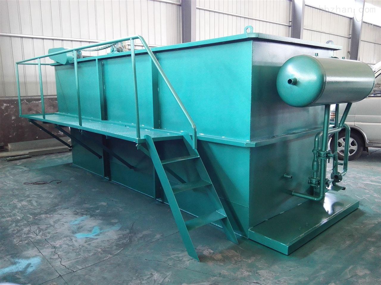平流式溶气气浮机竖流式溶气气浮机