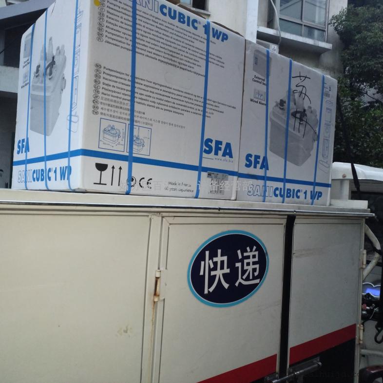 原装进口 整体式污水提升泵 别墅卫生间提升装置 污水提升器