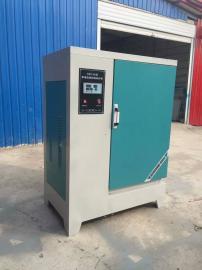 标养箱 混凝土试块养护箱 养护箱 恒温恒湿标养箱