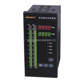 XMGSS617双回路双光柱智能数显控制仪