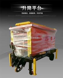 300公斤液�荷�降平�_ 起升高度6米-16米 ��g高空�S修升降平�_