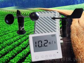 风速风向记录仪腾宇仪器制造