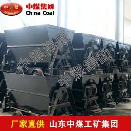 KFV1.1-6型翻斗式矿车,翻斗式矿车