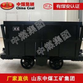 MCC1.2-6单侧曲轨侧卸式矿车,单侧曲轨侧卸式矿车