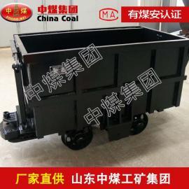 MCC1.6-6单侧曲轨侧卸式矿车,单侧曲轨侧卸式矿车
