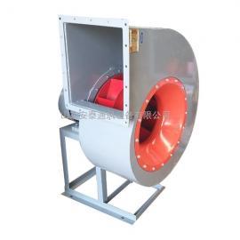 冬季热销4-72型PP塑料风机|耐酸碱耐腐蚀风机|耐用环保风机