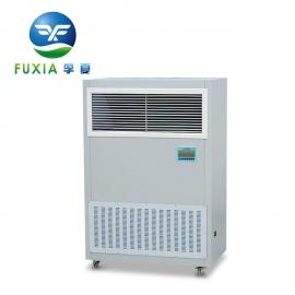 PAU-1000型移动式自净器 空气自净器