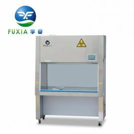BSC-1000IIB2型二级生物安全柜 全排风生物安全柜
