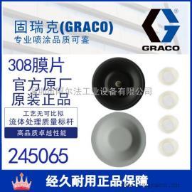 美国固瑞克308膜片维修包245065进口膜片TRITON308修理包