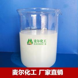 HY-304D缔合型聚氨酯增稠剂-水性涂料增稠剂