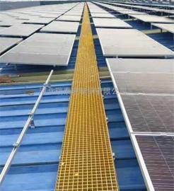 光伏太阳能检修专用玻璃钢格珊走道板检修通道