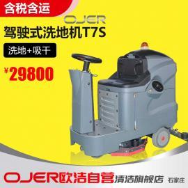 �W��T7S�{�式洗地吸干�C洗地�便宜的擦地�