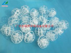 水处理选型悬浮球填料