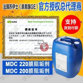 美国原装电厂阻垢剂MDC-200 RO膜除垢剂MDC200南方区域总代理