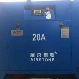 栾城阿尔斯顿永磁变频螺杆空压机20A15千瓦现货提供