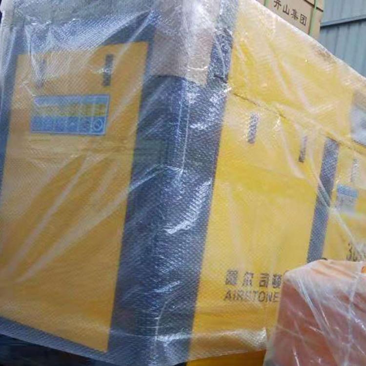 辛集阿尔司顿永磁变频螺杆空压机22千瓦保养规范