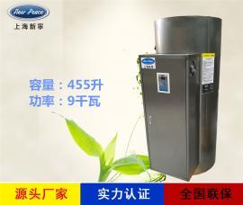 销售新宁热水器N=455L V= 9kw 热水炉