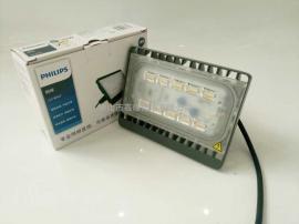 飞利浦BVP171 30W/瓦 明晖LED投光灯 使用场地港口海边