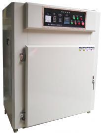 塑料工业烤箱 塑料烤箱 干燥箱 烤箱 空调管烘箱 车灯老化箱