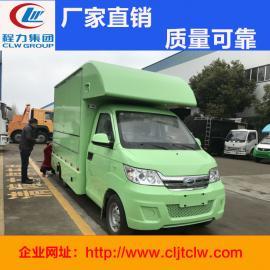 汽油机开瑞售货车 厢长2.9米流动售卖车