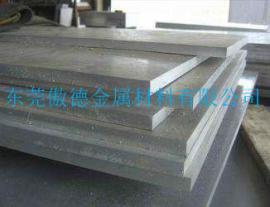 耐腐蚀6062铝材密度及用途 选傲德金属
