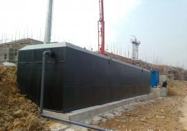 100吨地埋式污水处理设备保质保量