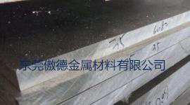 傲德生产代理氧化铝棒6002国标铝棒6002 规格齐全