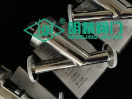卫生级过滤器GL81W-16RL抛光不锈钢卡箍式过滤器