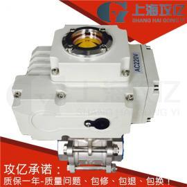 100n.m精小型电动执行器开关型,GY-10精小型智能型电动执行器