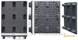 香广XG-1612双层栈板吸塑成型机