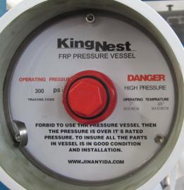 KingNest膜壳端板端头组件