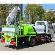 风送式喷药洒水车--4-6立方绿化喷洒抑尘车