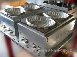 香广PP餐盒,电子托盘,正负压裁切模具