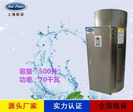 销售大型�崴�器N=500 L V=70kw 热水炉
