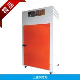 华宇现代光电元件烘烤箱,电焊条烘烤箱HYXD - 480YHK