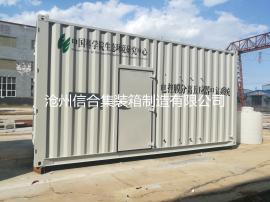 移动式水处理集装箱 污水处理设备集装箱全新定制