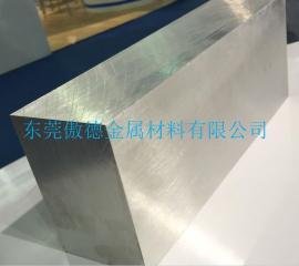 高强度抗腐蚀7075航空铝板 7075模具铝板