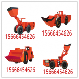 山东3T矿山地下铲运机铲运机型号铲运机铲运机规格