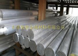 2011铝棒切削性 高强度高耐磨2011铝合金棒